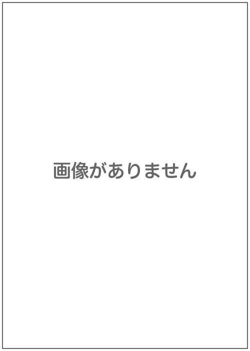 【レッドリボン】アニバーサリー パーティー(13日)